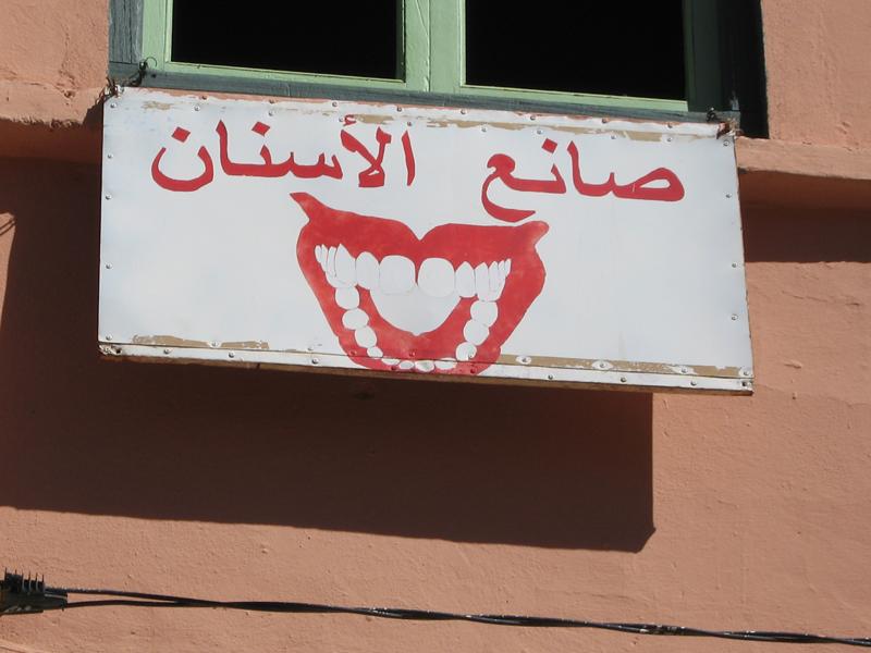insegna del dentista