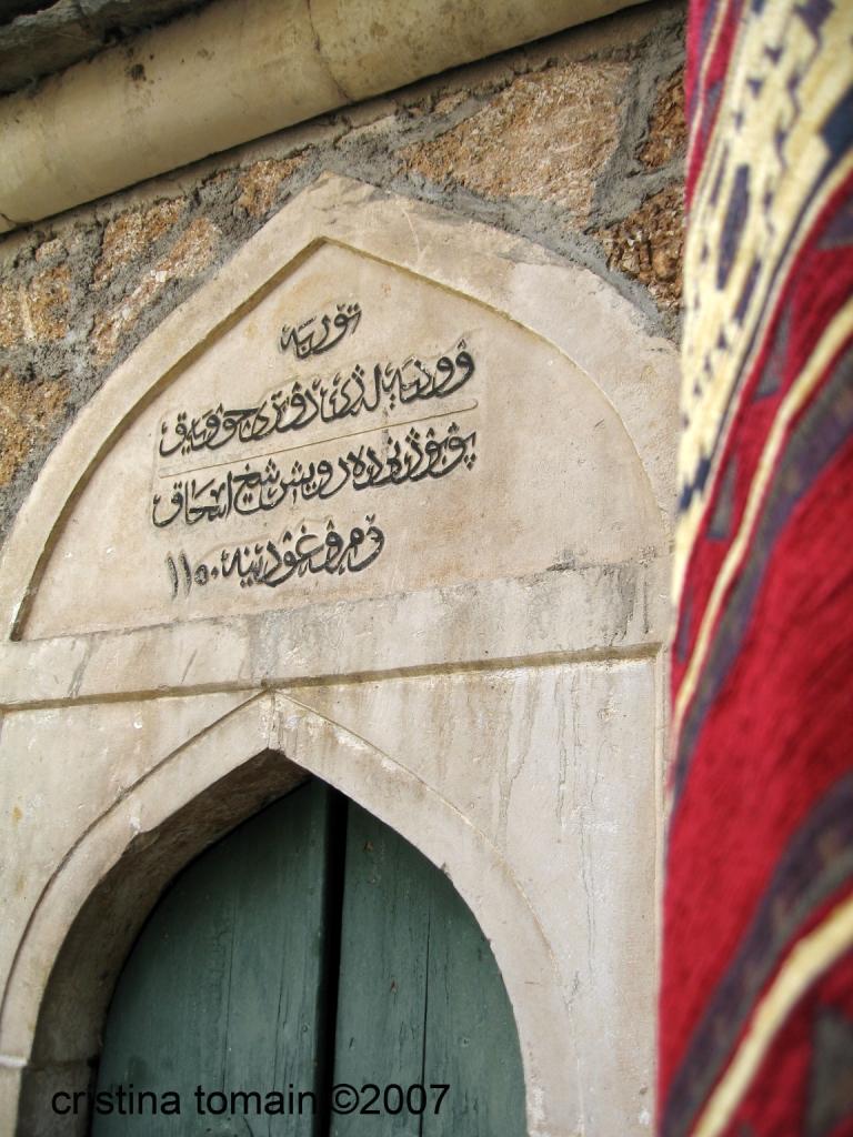 ingresso di una moschea